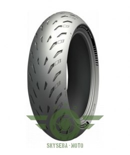 MICHELIN OPONA 190/55ZR17 PILOT POWER 5 (75W) TL 2019